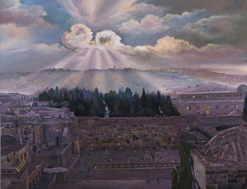 Purple Kotel - Giclee, by Menucha Yankelevitch