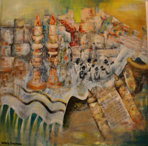 Ruach HaKodesh Original by Nataly Grosman