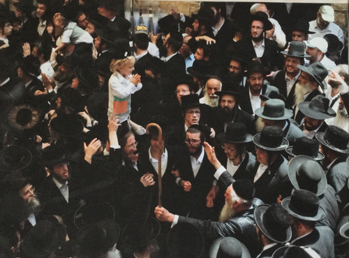 "Lag B'Omer in Meron Photo on Canvas by Jodi Sugar 16""  x 12"""