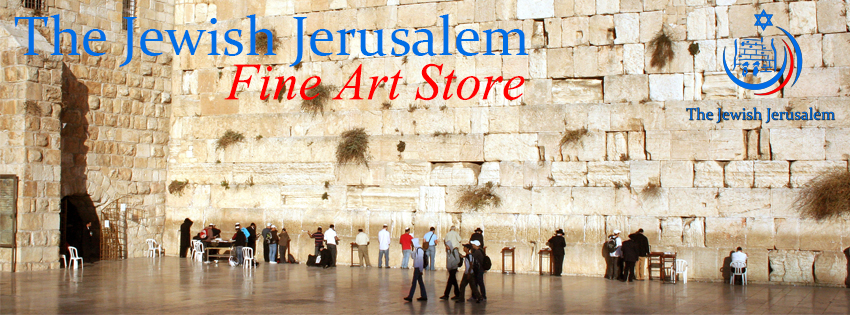 The Jewish Jerusalem Fine Art Store