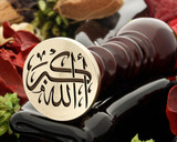 Arabic Calligraphy wax seal