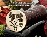 Daffodill n Shamrock (Wales n Ireland) Wax Seal Stamp ( daffodill on left in wax)