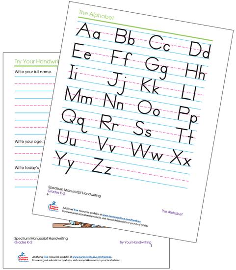 Manuscript Handwriting Practice K-2 Free Printable