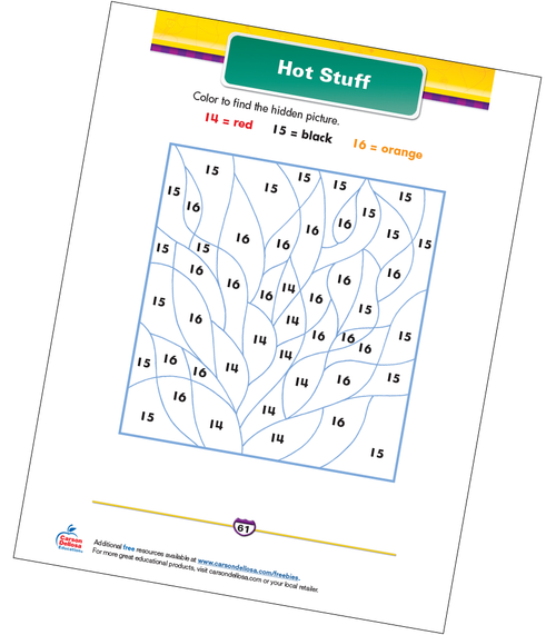 Hot Stuff Free Printable Sample Image