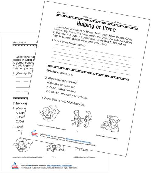 Helping at Home Grade 1 Bilingual Free Printable Worksheet