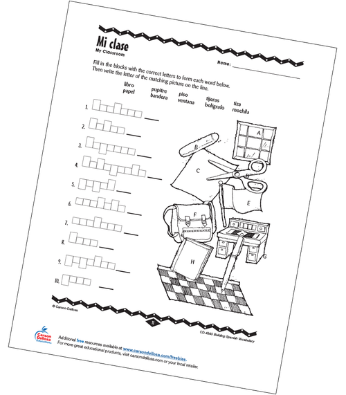 My Classroom Grade PK-12  Spanish Free Printable Worksheet