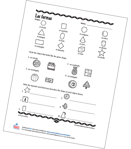 Shapes Grade PK-12 Spanish Free Printable Worksheet
