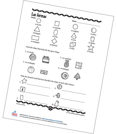 Shapes Grade PK-12 Spanish Free Printable Worksheet