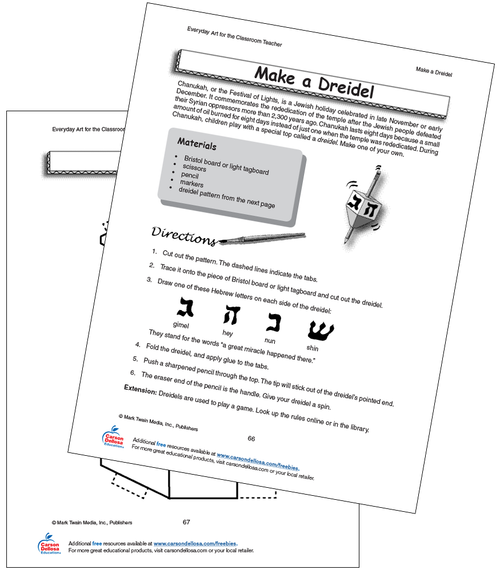 Make a Hanukkah Dreidel Grade 4-8 Free Printable Activity