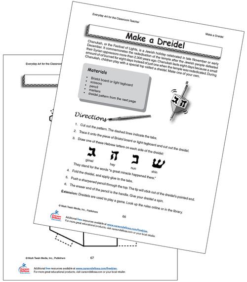 Make a Hanukkah Dreidel Grade 4-8 Free Printable Activity