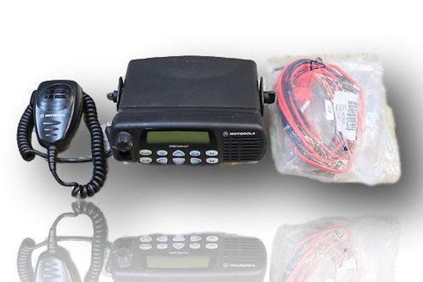Motorola CDM1550 LS+ UHF (450-512 MHz) 160ch Mobile Radio (25W)