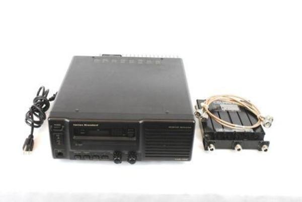 Vertex VXR-7000 UHF (450-480MHz) Repeater & Duplexer (40W)