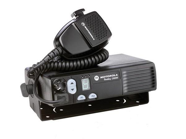 Motorola CM200 UHF (438-470MHz ) Mobile Radio (25W)