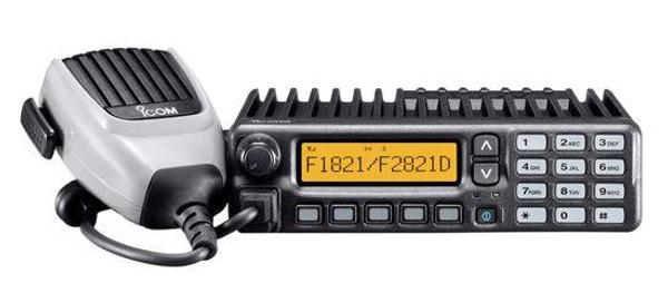 Icom IC-F2821 UHF (450-512MHz) Mobile Radio (New)