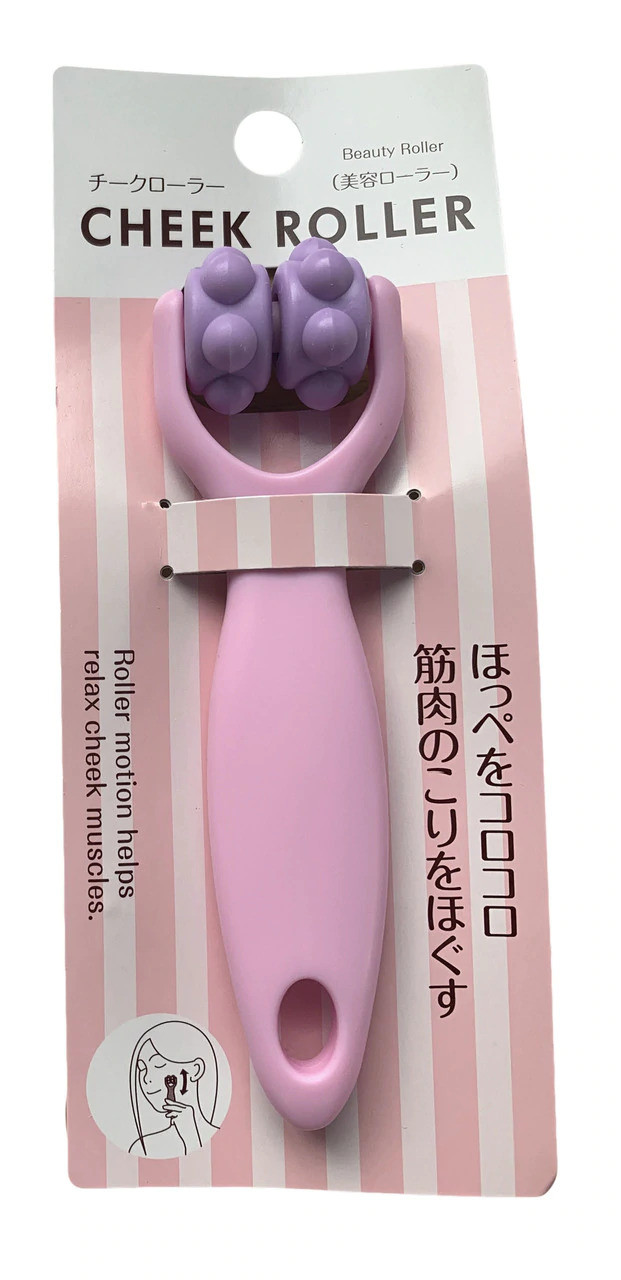 This roller is  best for the cheek area but you may also use it on other areas