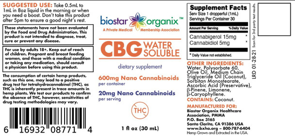 Biostar CB(G) Nano (1oz) Water Soluble