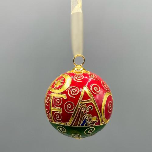 Peace Cloisonné Ornament