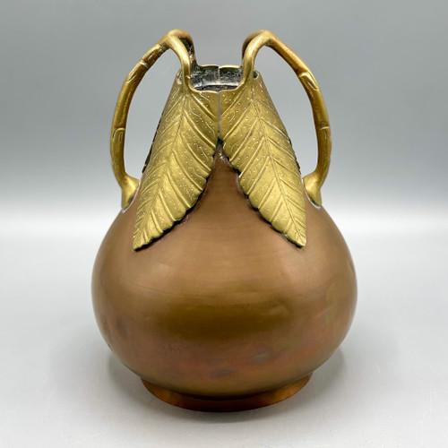 Vintage Copper / Brass Eggplant Vase