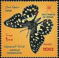 Image result for Papilio demoleus stamp