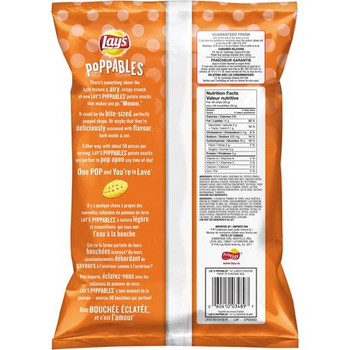 Lay's Poppables White Cheddar Potato Snack, 141g/5 oz,  {Imported from Canada}