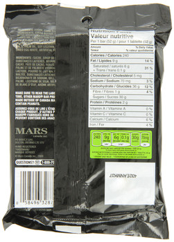 Mars Bar 4-piece (208g / 7.3oz) {Imported from Canada}