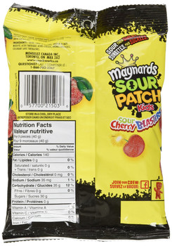 Maynards Sour Patch Kids Sour Cherry  Candy, 185g  {Imported from Canada}
