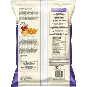 Miss Vickie's Kettle Cooked Applewood Smoked BBQ Potato Chips 220g {Canadian}