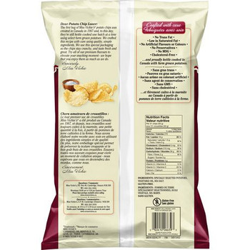 Miss Vickie's Kettle Cooked Original Potato Chips 220g/7.8 oz {Imported from Canada}