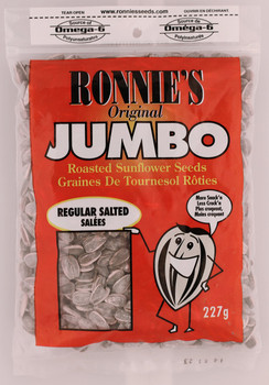 Ronnie's Original Roasted Salted Seeds 227g/8 oz., Bag  {Imported from Canada}