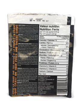 St Hubert Poutine Gravy Mix 52g/1.8 oz., (3pk) {Imported from Canada}