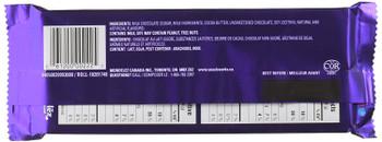 Cadbury Dairy Milk Chocolate Orange Bar, 100g/3.5oz, (Imported from Canada)