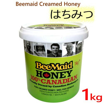 BeeMaid Honey 100% Canadian UnPasteurized Pure Creamed Honey 1kg/2.2lbs (Imported from Canada)