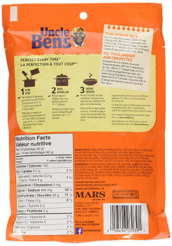Uncle Ben's, Fast & Fancy Garden Style Rice, 165g/5.8oz., {Imported from Canada}