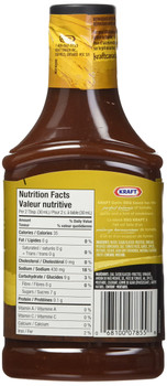 Kraft BBQ Sauce, Garlic, 455mL/15.4oz., {Imported from Canada}