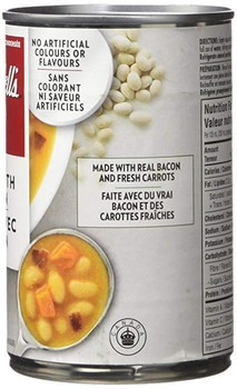 Campbell's Bean and Bacon Soup, 284ml/9.6 oz. (Imported from Canada)