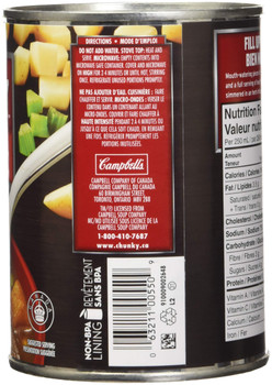 Campbell's Chunky Beef Soup, 540 ml/18.3 oz., (Imported from Canada)