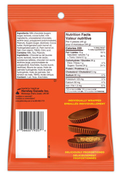 Reese's Thins Peanut Butter Cups Milk Chocolate, 165g/5.8 oz., {Imported from Canada}