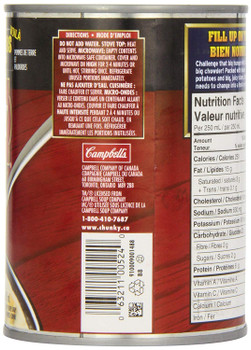 Campbell's Chunky New England Clam Chowder Soup, 540ml/18.3 oz., {Imported from Canada}