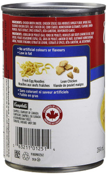 Campbells Chicken Noodle Soup, 284ml/9.6 oz., (Imported from Canada)