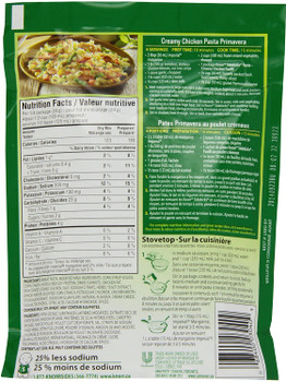 Knorr Sidekicks Creamy Chicken Fusilli Pasta Side Dish, 134g/4.7 oz. Pack, {Imported from Canada}