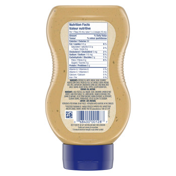 Hellmann's Classic Burger Sauce, Gluten Free and Certified Kosher, 325ml/11 fl.oz., {Imported from Canada}