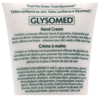 Glysomed Hand Cream, Unscented 1.7 fl oz (50 ml) {Imported from Canada}