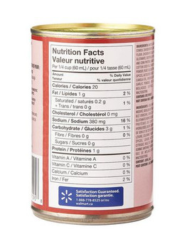 Great Value Poutine Sauce 398ml/13.5 oz., {Imported from Canada}