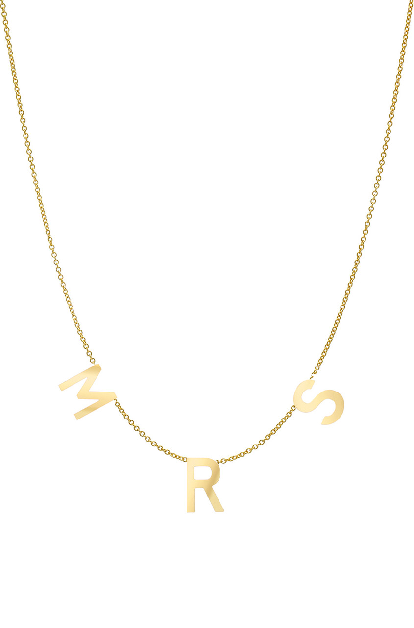 14k Gold Spaced MRS Necklace