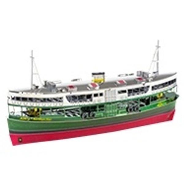 Hong Kong Ferry- COLOR-retiring