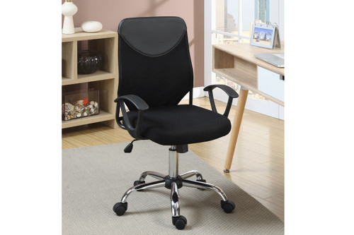 ADJUSTABLE BLACK OFFICE CHAIR