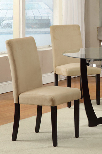 ESPRESSO HAZELNUT DINING CHAIR 2 PCS SET-F1302