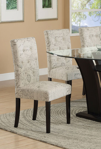 FUTURISTIC STYLE FORMAL DINING CHAIR 2 PCS SET-F1093