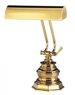 Desk/Piano Lamp (P10-111)