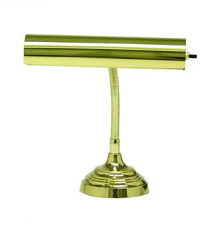 Desk/Piano Lamp (P10-130)